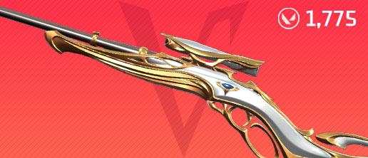 valorant marshal skins - sovereign