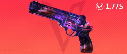 nebula sheriff price