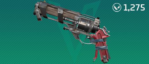 valorant ares skins: sheriff