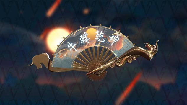 vlalorant celestial fan