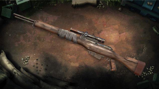Valorant infantry operator skin